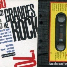 Casetes antiguos: LOS GRANDES DEL ROCK Nº 96 (MOTT THE HOOPLE & ROXY MUSIC - GOLDEN A) (CASETE FABRI 1994) CON LIBRETO. Lote 176683282