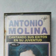 Casetes antiguos: ANTONIO MOLINA CANTANDO SUS ÉXITOS. Lote 177211725