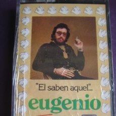Casetes antiguos: EUGENIO - EL SABEN AQUEL QUE DIU CASETE PRECINTADA - HUMOR CHISTES RISA CACHONDEO . Lote 177464995