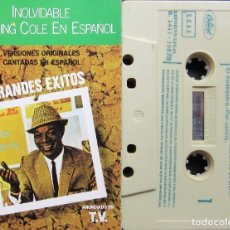 Casetes antiguos: NAT KING COLE - LOTE 3 CASETES . Lote 178082112