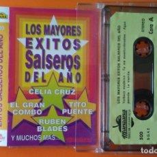 Casetes antiguos: LOS MAYORES EXITOS SALSEROS DEL AÑO (RUBEN BLADES,CELIA CRUZ...) DISCOS MANZANA 1994. Lote 178114433