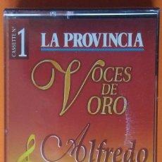 Casetes antiguos: VOCES DE ORO ALFREDO KRAUS PRECINTADA!. Lote 178267450