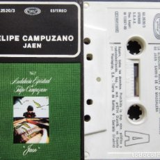Casetes antiguos: FELIPE CAMPUZANO - JAEN. Lote 178676151