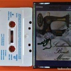 Casetes antiguos: BENITO MORENO SEVILLANAS COLUMBIA 1983. Lote 178930721