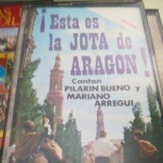 Casetes antiguos: ¡ ESTA ES LA JOTA DE ARAGÓN!. Lote 179097900