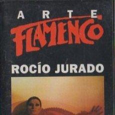 Casetes antiguos: ARTE FLAMENCO. ROCÍO JURADO. CASE-16854. Lote 179545950