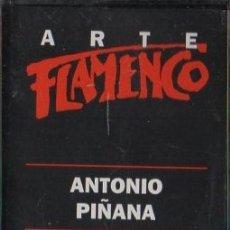 Casetes antiguos: ARTE FLAMENCO. ANTONIO PIÑANA. DOLORES DE CÓRDOBA CASE-16857. Lote 179546301