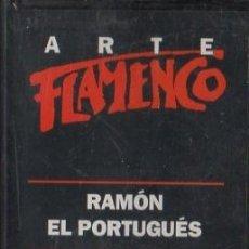 Casetes antiguos: ARTE FLAMENCO. RAMÓN EL PORTUGUÉS. PEPE HABICHUELA CASE-16858. Lote 179844928