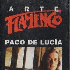 Casetes antiguos: ARTE FLAMENCO. PACO DE LUCÍA CASE-16860. Lote 179890100
