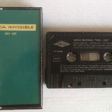 Casetes antiguos: DANZA INVISIBLE_1984-1989 CASSETTE EDICIÓN ESPAÑOLA_1989 COMO NUEVA!!!. Lote 182724936