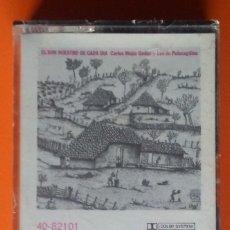 Casetes antiguos: CARLOS MEJIA GODOY Y LOS DE PALACAGÜINA EL SON NUESTRO DE CADA DIA CBS 1977 PRECINTADA!. Lote 184725373