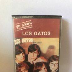 Casetes antiguos: LOS GATOS - LOS GATOS_ ORIGINAL ARGENTINA 1967 MUY RARO Y DIFÍCIL. Lote 187582546