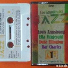 Casetes antiguos: LOUIS ARMSTRONG,ELLA FITZGERALD,RAY CHARLES...LOS GRANDES DEL JAZZ VALENTINE RECORDS 1980. Lote 188622647