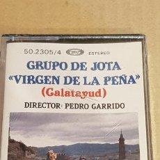 Casetes antiguos: GRUPO DE JOTA / VIRGEN DE LA PEÑA / CALATAYUD / MC - MOVIE PLAY / PRECINTADO.. Lote 188643527