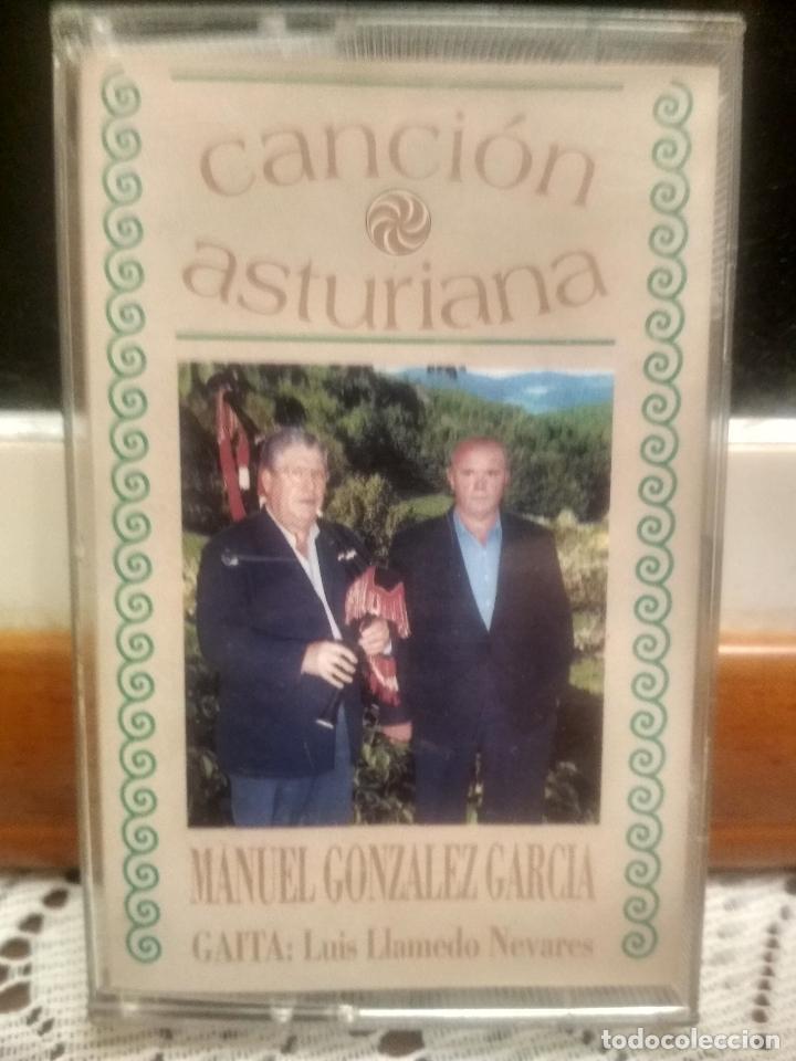 MANUEL GONZALEZ GARCIA CANCION ASTURIANA CASETE CASSETTE ASTURIAS PEPETO (Música - Casetes)