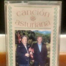 Casetes antiguos: MANUEL GONZALEZ GARCIA CANCION ASTURIANA CASETE CASSETTE ASTURIAS PEPETO. Lote 191301881