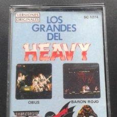 Casetes antiguos: LOS GRANDES DEL HEAVY. Lote 191523783
