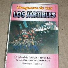 Casetes antiguos: COMPARSA LOS JARTIBLES CASSETTE CARNAVAL DE CADIZ. Lote 221983821