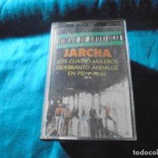 Casetes antiguos: JARCHA. HIMNO DE ANDALUCIA. ARIOLA, 1987. SPAIN. CASETE (#). Lote 194223067