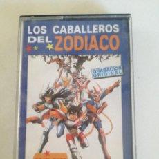 Casetes antiguos: LOS CABALLEROS DEL ZODIACO - CASETE HORUS 1991 // ANIME MANOLO GARCIA QUIMI PORTET ULTIMO DE LA FILA. Lote 194328924