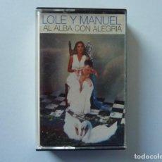 Casetes antiguos: LOLE Y MANUEL // AL ALBA CON ALEGRIA // 1980 // CASETE. Lote 194365655