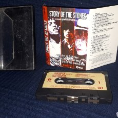 Casetes antiguos: ÚNICO EN TODOCOLECCION CASETTE STORY OF THE STONES PART 2 1982. Lote 194530527