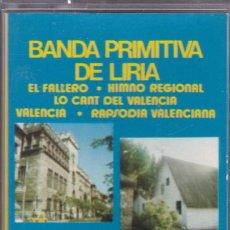Casetes antiguos: BANDA PRIMITIVA DE LIRIA Y LA ARTESANA DE CATARROJA,DEL 79 MIRAR FOTO. Lote 194626847