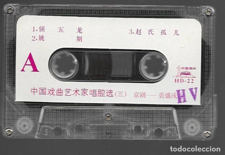 Casetes antiguos: Chang Quiang Xuan - Zhongguo Xiqu - HD-22 - Edición China (Opera) - Foto 4 - 194906686