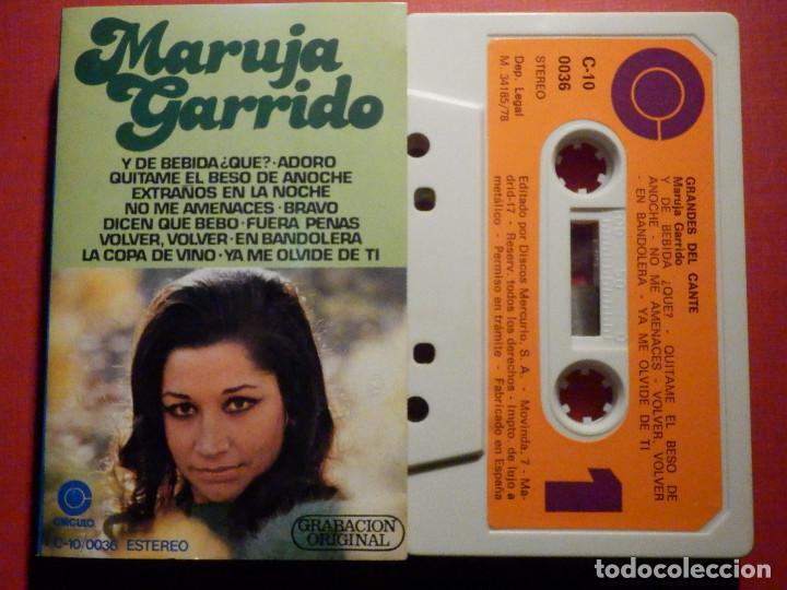 CINTA DE CASSETTE - CASETE - MARUJA GARRIDO - CÍRCULO 1978 (Música - Casetes)
