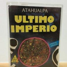 Casetes antiguos: CINTA CASETE K7 CASSETTE - ATAHUALPA - ÚLTIMO IMPERIO. BOY RECORDS, 1990. PRECINTADA. Lote 194949148