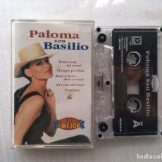 Casetes antiguos: PALOMA SAN BASILIO 1996 LO MEJOR CINTA CASETE CASSETTE KREATEN. Lote 194950018