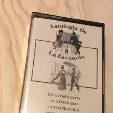 Casetes antiguos: MUSIC CASSETTE ANTOLOGIA DE LA ZARZUELA VOLUMEN 8. (EL NIÑO JUDIO, LUISA FERNANDA, MONTE CARMELO...). Lote 194967857
