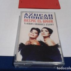 Casetes antiguos: CASETE CINTA CASSETTE ( AZUCAR MORENO - HAZME EL AMOR Y OTROS GRANDES EXITOS ) 1995 SONY. Lote 195037048