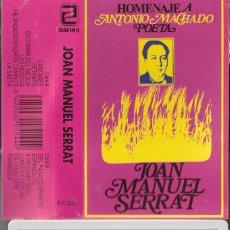 Casetes antiguos: JOAN MANUEL SERRAT - HOMENAJE A ANTONIO MACHADO POETA (CASSETTE ZAFIRO 1993). Lote 195039331