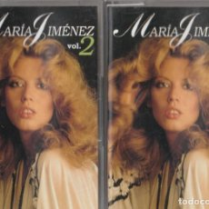 Casetes antiguos: MARIA JIMENEZ (DOBLE CASSETTE FONOMUSIC 2000). Lote 195039665