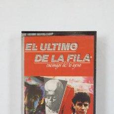 Casetes antiguos: EL ULTIMO DE LA FILA - ENEMIGOS DE LO AJENO. CASETE. TDKV44. Lote 195056407