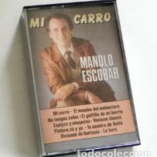 Casetes antiguos: MANOLO ESCOBAR - MI CARRO - CASETE - CANTANTE ANDALUZ ESPAÑOL - MÚSICA CINTA - NO TENGAS CELOS ETC. Lote 195229175