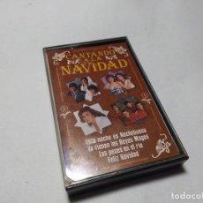 Casetes antiguos: MUSICA - CASETE - CANTANDO A LA NAVIDAD. Lote 195270146