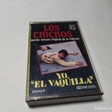 Casetes antiguos: MUSICA - CASETE - LOS CHICHOS - YO, EL VAQUILLA (BANDA SONORA ORIGINAL DE LA PELÍCULA). Lote 195273775