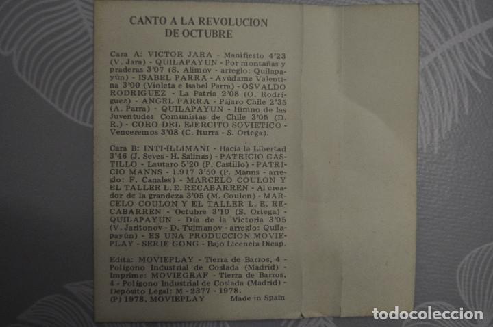 Casetes antiguos: CASETE CANTO A LA REVOLUCION DE OCTUBRE: vICTOR jARA, qUILPAYUN, ETC... - Foto 3 - 195338555