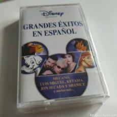 Casetes antiguos: DISNEY GRANDES ÉXITOS EN ESPAÑOL - WALT DISNEY RECORDS -ESPAÑA- 1998 - CASETTE - PRECINTADA -DIFÍCIL. Lote 195380433