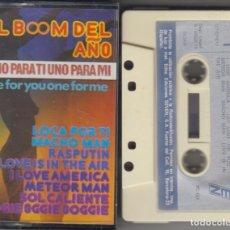 Casetes antiguos: EL BOOM DEL AÑO CASSETTE 1978 SEVEN MANOLO GARCÍA. Lote 195533497