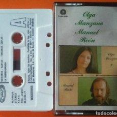 Cassetes antigas: OLGA MANZANO Y MANUEL PICÓN AGUARDIENTE MOVIEPLAY/FONOMUSIC 1985. Lote 195577572