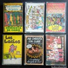 Cassettes Anciennes: LOTE CHIRIGOTAS 1° PREMIOS CARNAVAL CÁDIZ . Lote 196681396