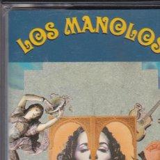 Casetes antiguos: LOS MANOLOS - PASION CONDAL - CASSETTE. Lote 196976915