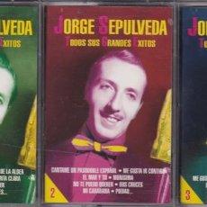 Casetes antiguos: JORGE SEPULVEDA - TODOS SUS GRANDES ÉXITOS - 3XCASSETTE . Lote 196978718