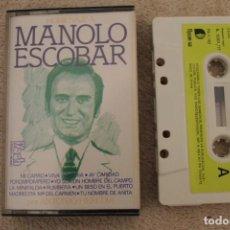 Casetes antiguos: CASETE HOMENAJE A MANOLO ESCOBAR POR ANTONIO HEREDIA. Lote 197182441