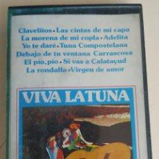 Casetes antiguos: VIVA LA TUNA. CLAVELITOS. LA MORENA DE MI COPLA. SI VAS A CALATAYUD. CASETTE. Lote 197193093