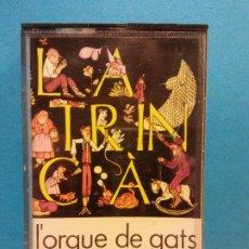 Casetes antiguos: LA TRINCA. L'ORGUE DE GATS PER ELS INFANTS. EDIGSA. Lote 199000392