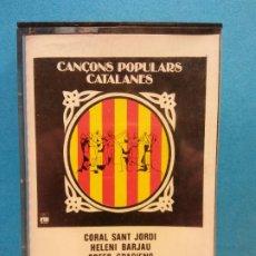 Casetes antiguos: CANÇONS POPULARS CATALANES. ARIOLA. Lote 199000523